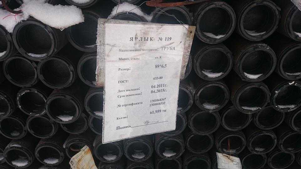 Труба НКТ ГОСТ 633-80